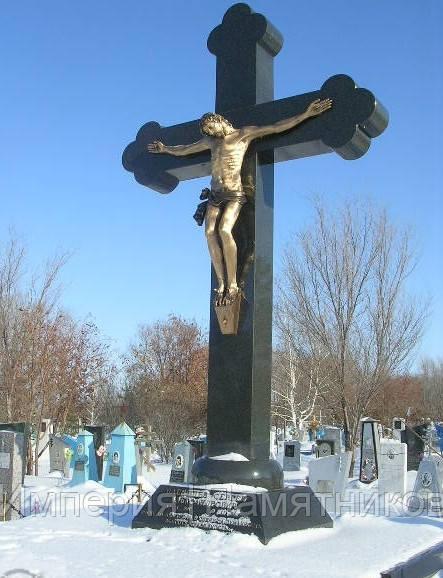 Крест на могилу № 804