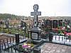 Крест на могилу № 806