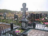 Крест на могилу № 806, фото 1