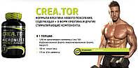 Купить креатин BioTechUSA Crea-Tor, 120 caps