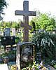 Крест на могилу № 814