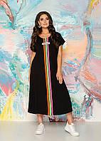 """Сукня жіноча Розміри: 50-52,54-56 """"DANIELA"""" недорого від прямого постачальника idm950288"""