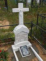 Крест на могилу № 819