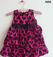 Нарядное платье для девочки, 2, 3 года