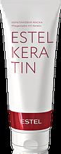 Thermokeratin Estel Кератиновая маска для волос 250 мл