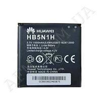 АКБ оригинал Huawei HB5N1 G302/  G330/  U8812/  U8825/  G300/  G305T/  C8812/  U8815/  U8818/  T8828 1500 mAh
