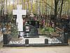 Крест на могилу № 829