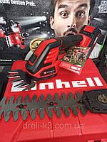 Акумуляторний кущоріз ножиці для трави Einhell GE-CG 18/100 Li Kit [10115080]