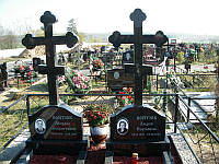 Крест на могилу № 832