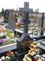 Крест на могилу № 833