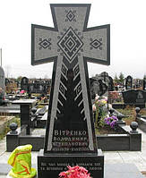 Крест на могилу № 834