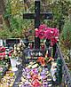 Крест на могилу № 836