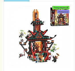 "Конструктор Ніндзя 11489 ""Імператорський храм Божевілля"" 844 деталей. 2021р."