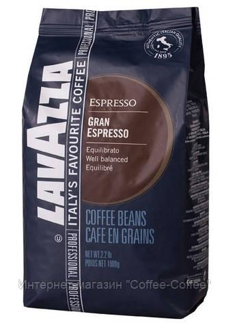"Кофе в зернах ""Lavazza Gran Espresso"", 1кг, фото 2"