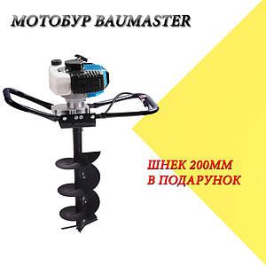 Мотобур 2500Вт BauMaster EA-1525