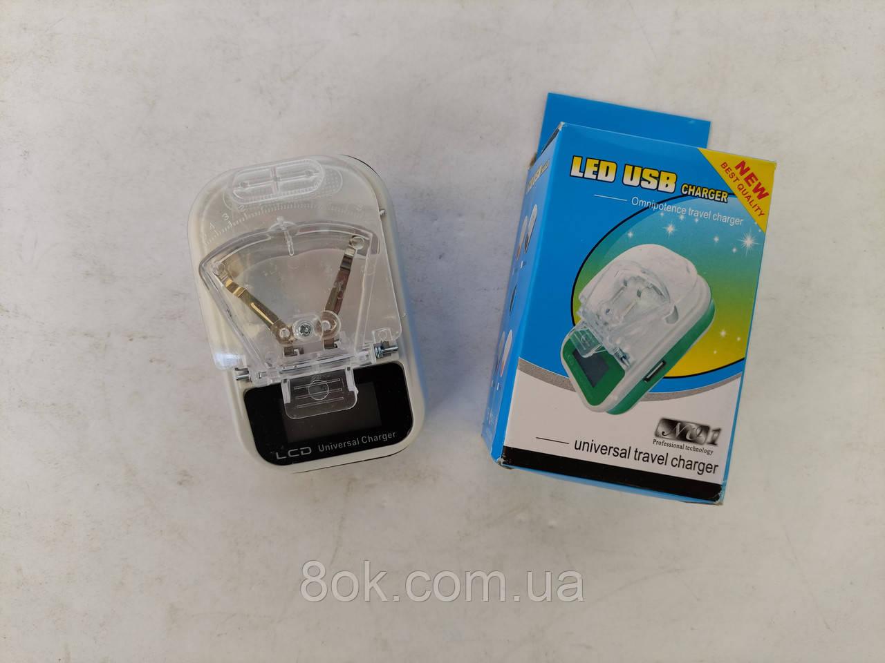 Универсальное зарядное Жабка  LCD дисплеем и USB для зарядки съемных аккумуляторов