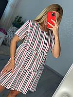 Платье мини женское летнее шелковистое свободного кроя в полоску Smol6025
