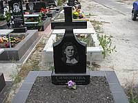 Крест на могилу № 843