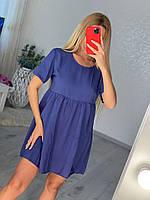 Платье мини женское летнее шелковистое свободного кроя разные цветаSmol6026