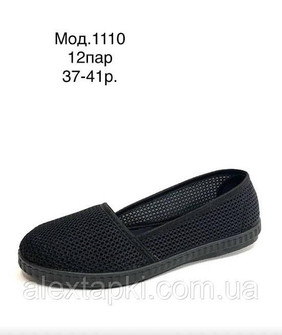 Жіночі мокасини сіточка SV 1110 Чорний