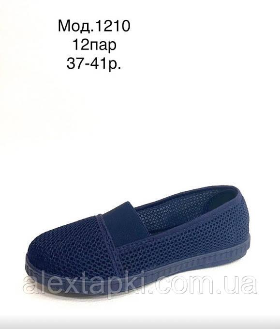 Женские мокасины  сеточка SV 1210Синий