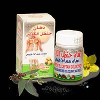 Египетская мазь для суставов Колоквинта - черного тмина - Colocyntiis 50мл (Египет )