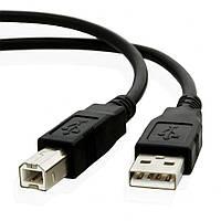 Кабель USB 2.0 (AM-BM) 4.5м Cablexpert CCP-USB2-AMBM-15 чёрный новый