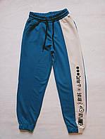 """Спортивні штани дитячі на манжеті на хлопчика 4-7 років """"MALIBU"""" купити недорого від прямого постачальника"""