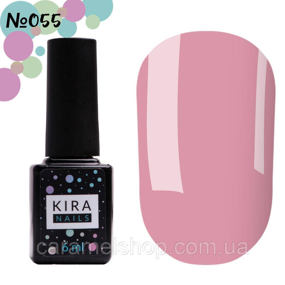 Гель-лак Kira Nails №055 (світло-рожевий, емаль), 6 мл