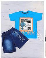 Костюм двійка дитячий BRONX з принтом на хлопчика 1-4 року 104
