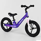 Дитячий беговел велобіг від на магнієвої рамі 12 дюймів Corso 22709 фіолетовий, фото 2