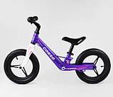 Дитячий беговел велобіг від на магнієвої рамі 12 дюймів Corso 22709 фіолетовий, фото 4