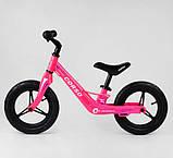 Дитячий беговел велобіг від на магнієвої рамі 12 дюймів Corso 76360 рожевий, фото 4