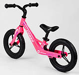 Дитячий беговел велобіг від на магнієвої рамі 12 дюймів Corso 76360 рожевий, фото 5