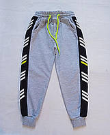 """Спортивні штани на манжеті з лампасами на хлопчика 4-7 років """"MALIBU"""" купити недорого від прямого постачальника"""