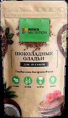 Смесь для выпечки NEWA Nutrition Оладьи Шоколад  Веган (215 грамм)