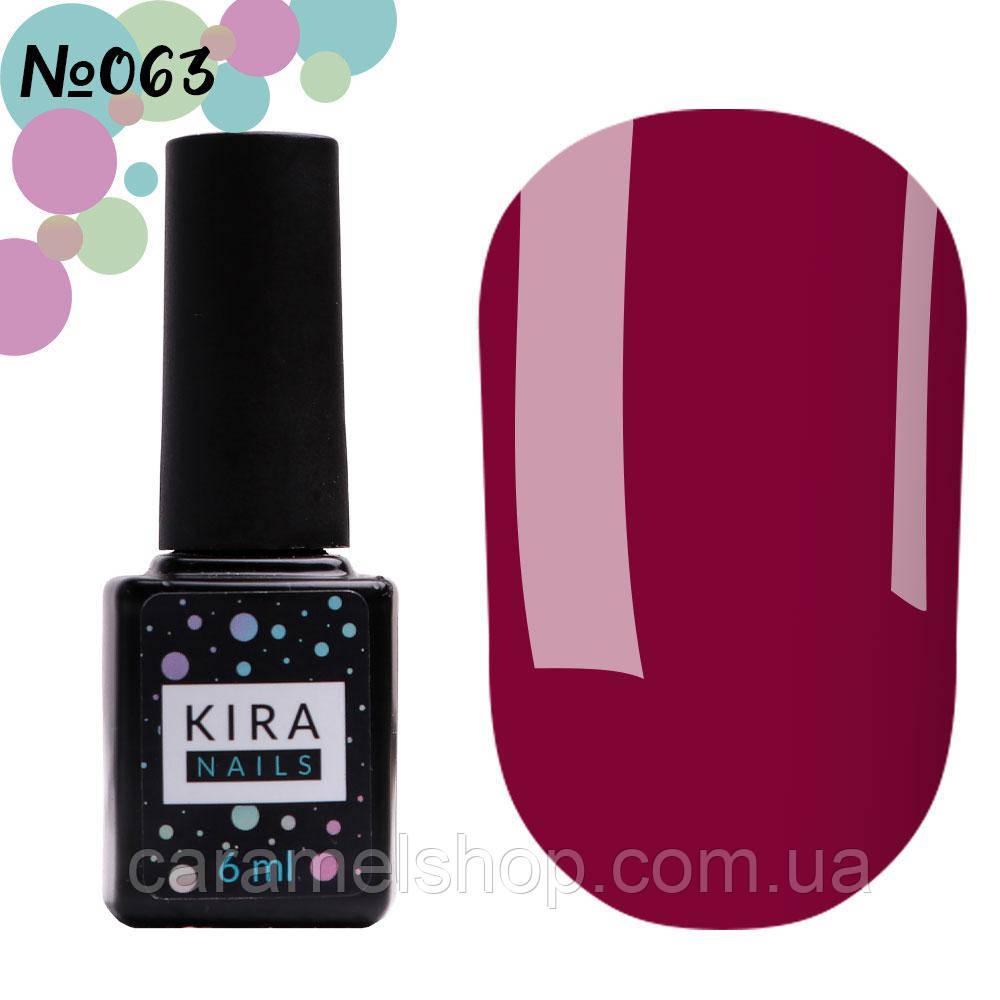 Гель-лак Kira Nails №063 (фуксия, эмаль), 6 мл