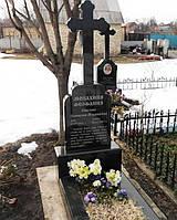 Крест на могилу № 856