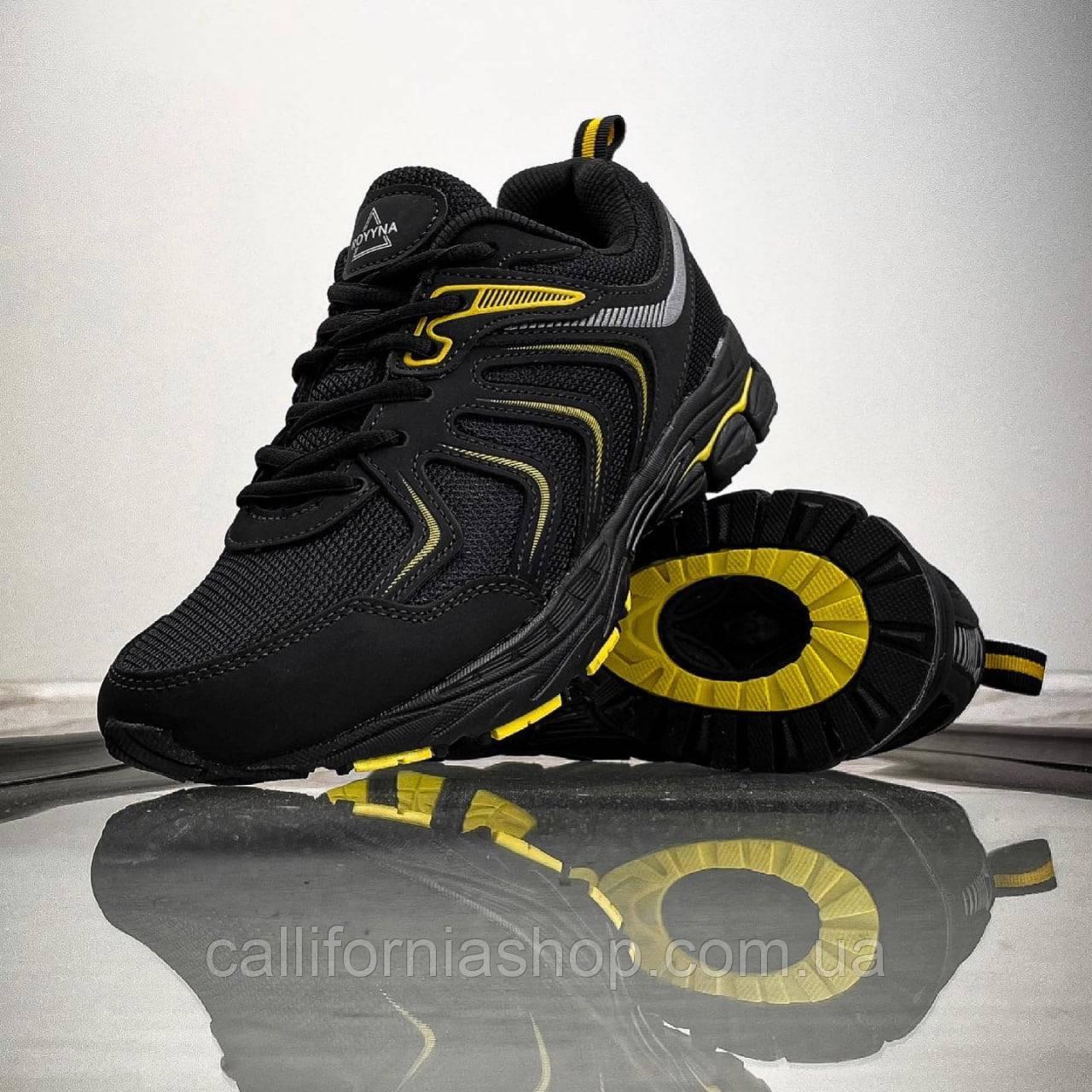 Мужские кроссовки кожаные со вставками из сетки цвет черный с желтым