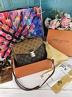 Женская сумка Louis Vuitton Metis Луи Витон ЛВ КАЧЕСТВО СУПЕР