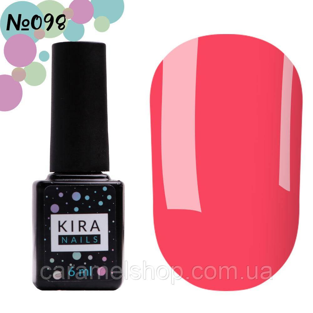 Гель-лак Kira Nails №098 (коралловый, неоновый), 6 мл