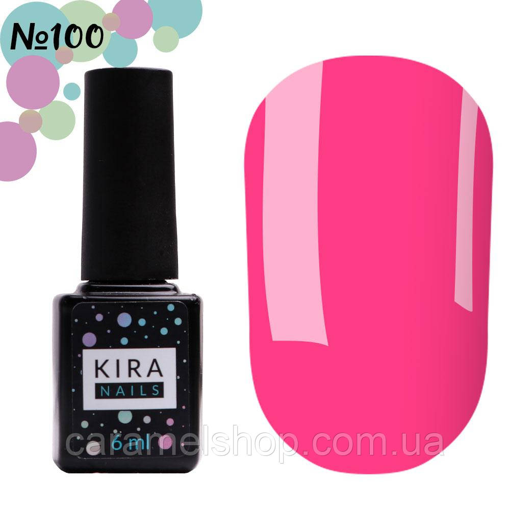 Гель-лак Kira Nails №100 (приглушена рожева фуксія, емаль), 6 мл
