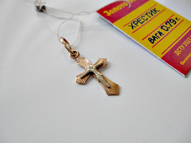 Золотые детские крестики 0.79 грамма Золото 585 пробы