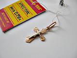 Золотые детские крестики 0.79 грамма Золото 585 пробы, фото 3
