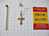 Золотые детские крестики 0.79 грамма Золото 585 пробы, фото 6