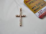 Золотые крестики с камнями фианитами 0.81 грамма Золота 585 пробы, фото 2