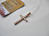 Золотые крестики с камнями фианитами 0.81 грамма Золота 585 пробы, фото 6