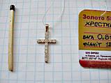 Золотые крестики с камнями фианитами 0.81 грамма Золота 585 пробы, фото 7