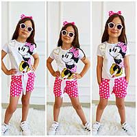 """Костюм 2-ка дитячий літній з МІННІ МАУСОМ на дівчинку 3-9 років(3ол)""""JUNIOR""""купити недорого від прямого постачальника"""
