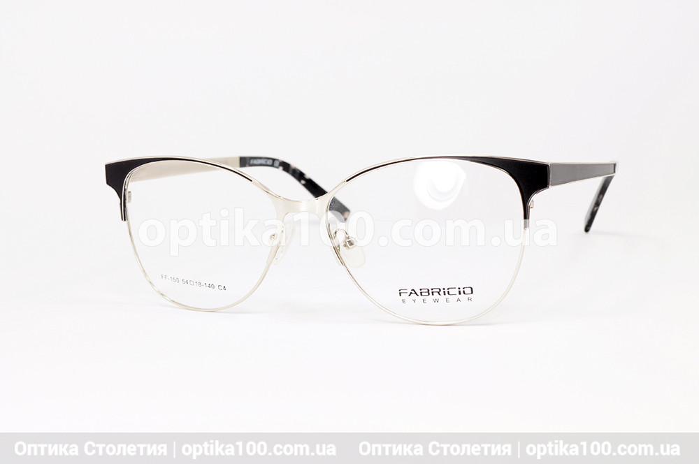 Оправа для очков женская. Fabricio 150